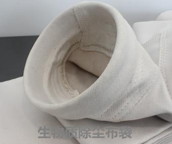生物质锅炉布袋除尘器布袋