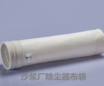 砂浆厂用袋式除尘器滤袋