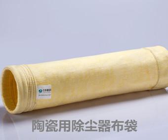 陶瓷行业用袋式除尘器布袋